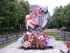 The Luzhniki Disaster Memorial